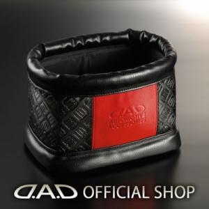 D.A.D ダストボックス タイプ モノグラムレザー 【ブラック/レッド】【HA467】4560318764071 GARSON ギャルソン DAD|dad