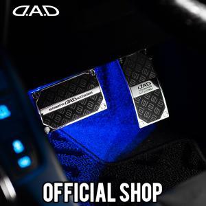 D.A.D (GARSON/ギャルソン)  ペダル タイプ モノグラム 【HA470】 Sサイズ (...
