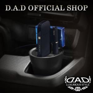 【数量限定】 D.A.D アイコス専用ホルダー ZHA471-01 4560318757257 DAD|dad