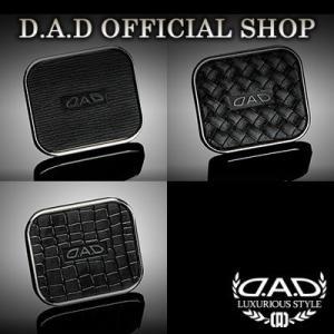D.A.D (GARSON/ギャルソン)  D.A.Dコースター1P  タイプ スクエア(リーフ ク...