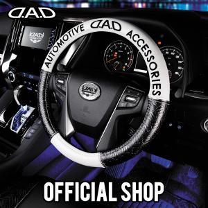 D.A.D (GARSON/ギャルソン)  ロイヤル ステアリングカバー タイプ モノグラムレザー ...
