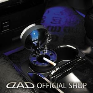 D.A.D アッシュボトル サーキュラーロゴデザイン (灰皿)4560318762060 GARSON ギャルソン DAD|dad