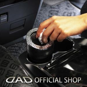 D.A.D ポケットダストボックス(車用 ゴミ箱) 4560318762633 GARSON ギャルソン DAD|dad
