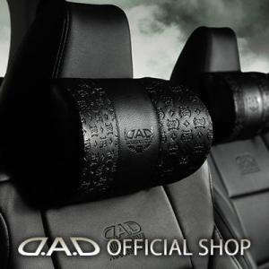 D.A.D ネック/ヘッドパッドタイプディルスレザー【HA509】 1個 4560318763265 GARSON ギャルソン DAD|dad