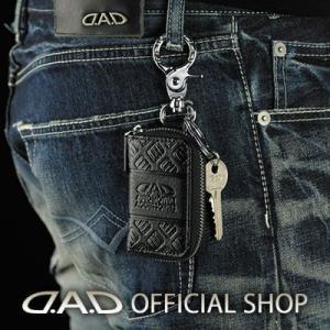 D.A.D スマートキーケースII タイプ モノグラムレザー【HA516】4560318763135 GARSON ギャルソン DAD dad