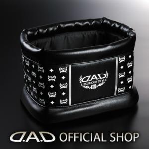 D.A.D ダストボックス タイプ ディルス 【ブラック/ホワイト】【HA519】4560318764064 GARSON ギャルソン DAD|dad