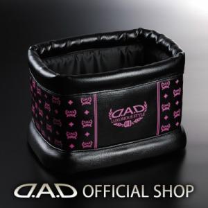 D.A.D ダストボックス タイプ ディルス【ブラック/ピンク】【HA519】4560318764064 GARSON ギャルソン DAD|dad