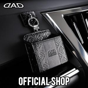 D.A.D マルチホルダー ワイド タイプ モノレザーブラック 【HA553】小物入れ  GARSON ギャルソン DAD|dad