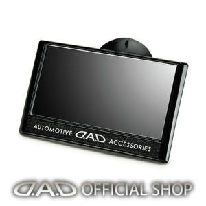 D.A.D LUXURYミニミラータイプ D.A.D ブラック4560318765344 GARSON ギャルソン DAD|dad