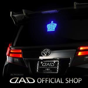 【夜のアピール度半端なし!】 LED イルミネーションプレート タイプ クラウン HA571 <br>光る イルミ 目立つ かっこいい オシャレ GARSON ギャルソン DAD|dad