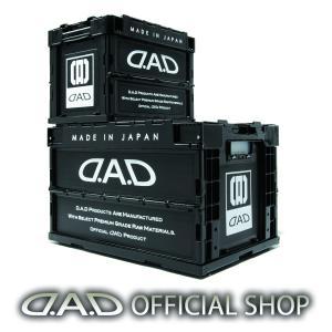 D.A.D コンテナボックス 50L 折りたたみコンテナ HA573 GARSON ギャルソン DAD|dad