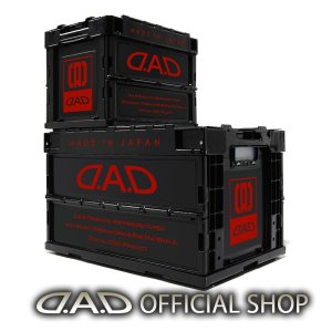 D.A.D コンテナボックス 50L ブラック/レッド 折りたたみコンテナ HA573 GARSON ギャルソン DAD 20191009NEW|dad