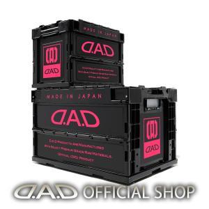 DAD ギャルソン D.A.Dコンテナボックス 50L ブラック/ピンク HA573 折りたたみコンテナ GARSON|dad
