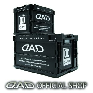 D.A.D コンテナボックス 20L 折りたたみコンテナ HA574 GARSON ギャルソン DAD|dad