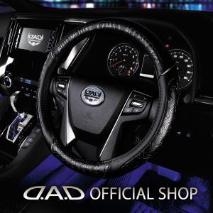 D.A.D ステアリングカバー タイプ モノグラムレザー 【HA577/HA578】 GARSON ...