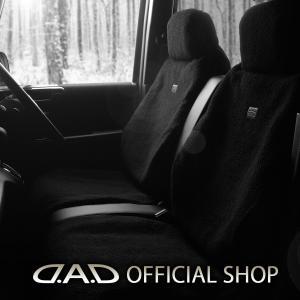 D.A.D ボアシートカバー ブラック [1piece] HA581 GARSON ギャルソン DAD|dad