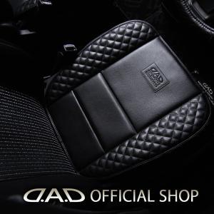 D.A.D シートクッション タイプ キルティング 【HA586】1個 GARSON ギャルソン DAD|dad