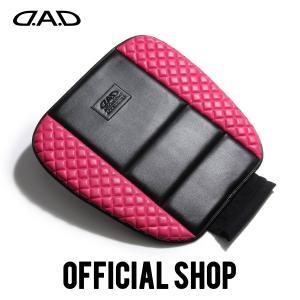 D.A.D シートクッション タイプ キルティング ブラック×ピンク【HA586】1個 GARSON ギャルソン DAD|dad