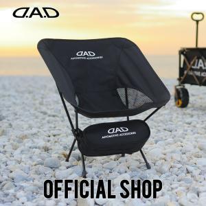 DAD ギャルソン D.A.D FOLDING CHAIR【HA615-01】折り畳み椅子 GARSON|dad