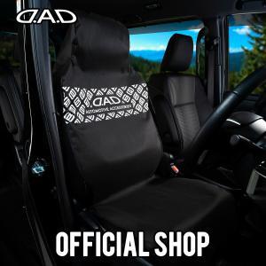 DAD ギャルソン D.A.D シートプロテクションII 【HA619-01】 GARSON 20210320NEW|dad