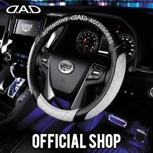 DAD ギャルソン D.A.D ロイヤルステアリングカバー (ハンドルカバー)タイプ キルティング ホワイト【HA625-01-03】 GARSON|dad