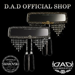 D.A.D (GARSON/ギャルソン)  LUXURY ミラー タイプ EXE クラウン DAD|dad
