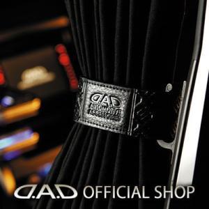 D.A.D LCCカーテンタッセル モノグラムレザーブラック 【LC025】 GARSON ギャルソン DAD|dad
