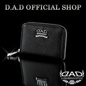 D.A.D (GARSON/ギャルソン) DAD キーケース LE065-01 [ブラック/シルバー] DAD|dad