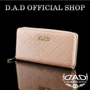D.A.D (GARSON/ギャルソン) ウォレット(財布) LE095-10 モノグラムレザーエナメルシェルピンク/ゴールドDAD 4560318750074|dad