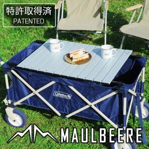 MAULBEERE/マルビーレ FOLDING TABLE アースグレー アウトドア キャリーワゴン用 折り畳みテーブル 汎用 アウトドアワゴンテーブル アウトドアワゴン用 テーブル|dad