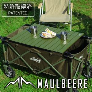 MAULBEERE/マルビーレ FOLDING TABLE オリーブ アウトドア キャリーワゴン用 ...