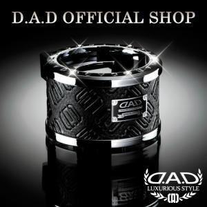 D.A.D (GARSON/ギャルソン) LUXURY ドリンクホルダー タイプ モノグラムレザー ブラック DAD 4560318652071|dad