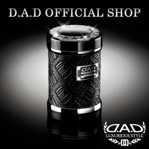 D.A.D (GARSON/ギャルソン) LUXURY アッシュボトル タイプ モノグラムレザー ブラックDAD 4560318652132|dad