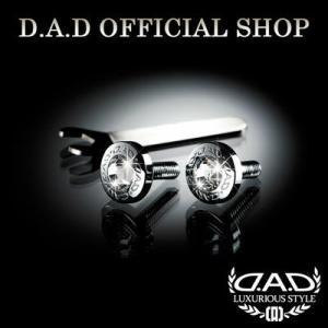 D.A.D (GARSON/ギャルソン) ジュエリーナンバープレートエンブレム 4560318652651 DAD|dad