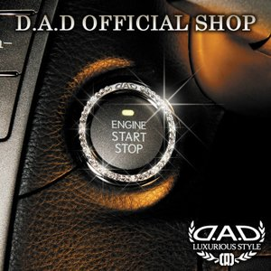 D.A.D (GARSON/ギャルソン) ジュエリースターターリング T-A 4560318652705 DAD|dad