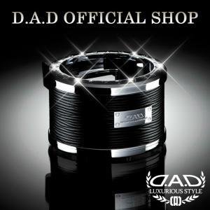 D.A.D (GARSON/ギャルソン) LUXURY ドリンクホルダー タイプ リーフ DAD 4560318653528|dad