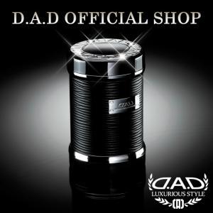 D.A.D (GARSON/ギャルソン) LUXURY アッシュボトル タイプ リーフ DAD 4560318653610|dad