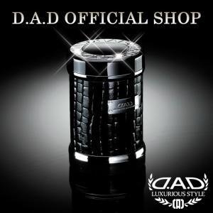 D.A.D (GARSON/ギャルソン) LUXURY アッシュボトル タイプ クロコ DAD 4560318653603|dad