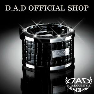 D.A.D (GARSON/ギャルソン) LUXURY ドリンクホルダー タイプ クロコ DAD 4560318653511|dad