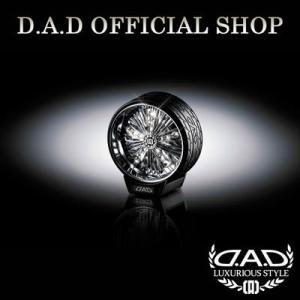 D.A.D (GARSON/ギャルソン) ジュエルホイールフレグランス 4560318665149 DAD|dad