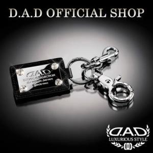 D.A.D (GARSON/ギャルソン) ロゴプレートキーリング 4560318664722 DAD|dad