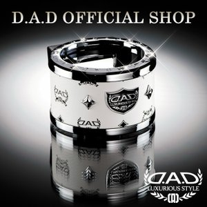 D.A.D (GARSON/ギャルソン) LUXURY ドリンクホルダー タイプ ディルス ホワイト DAD 4560318706316|dad