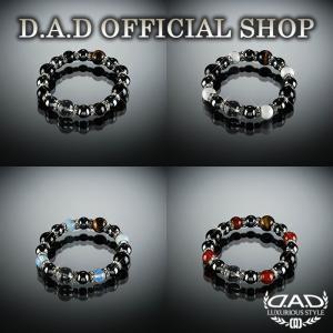 D.A.D (GARSON/ギャルソン) ブレスレット SAC338 12φ DAD|dad