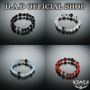 D.A.D (GARSON/ギャルソン) ブレスレット SAC339 10φ  DAD|dad