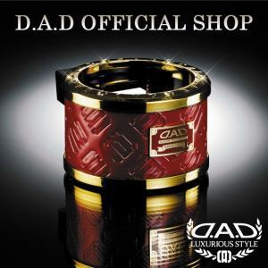D.A.D (GARSON/ギャルソン) LUXURY ドリンクホルダー タイプ モノグラムレザーエナメル ディープレッド/ゴールド DAD 4560318720763|dad