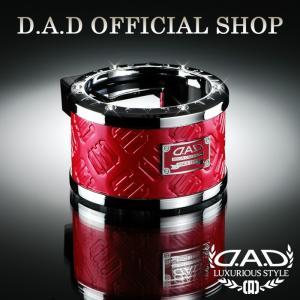 D.A.D (GARSON/ギャルソン) LUXURY ドリンクホルダー タイプ モノグラムレザーエナメル ピンク/シルバー DAD 4560318738089|dad