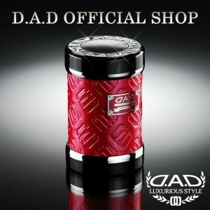 D.A.D (GARSON/ギャルソン) LUXURY アッシュボトル タイプ モノグラムレザーエナメル ピンク/シルバーDAD 4560318738072|dad