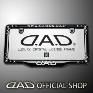 D.A.D (GARSON/ギャルソン) クリスタルライセンスフレーム フロントモデル ブラック/クリスタル 4560318721173 DAD|dad