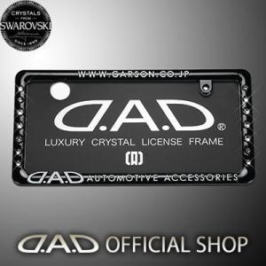 D.A.D (GARSON/ギャルソン) クリスタルライセンスフレーム リアモデル ブラック/クリスタル 4560318721180 DAD|dad