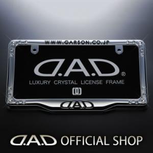 D.A.D (GARSON/ギャルソン) クリスタルライセンスフレーム フロントモデル クローム/クリスタル 4560318724044 DAD|dad